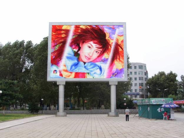 Bảng LED quảng cáo ngoài trời