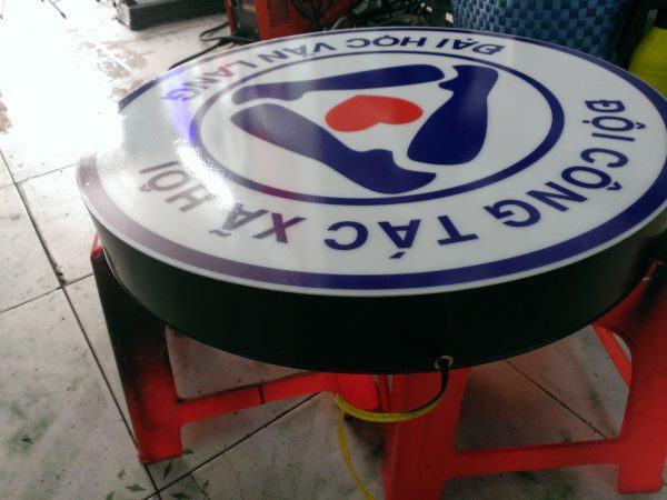 logo-hop-den-dai-hoc-van-lang-1