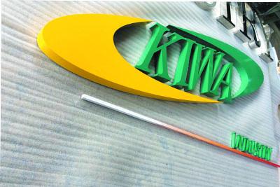 Logo inox nổi sơn hấp nhiệt