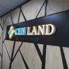 Mẫu biển hiệu quảng cáo công ty thực hiện tại Nguyễn Long idea